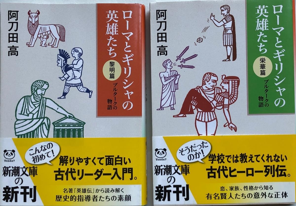 f:id:hideki-sansho:20200601123818j:plain