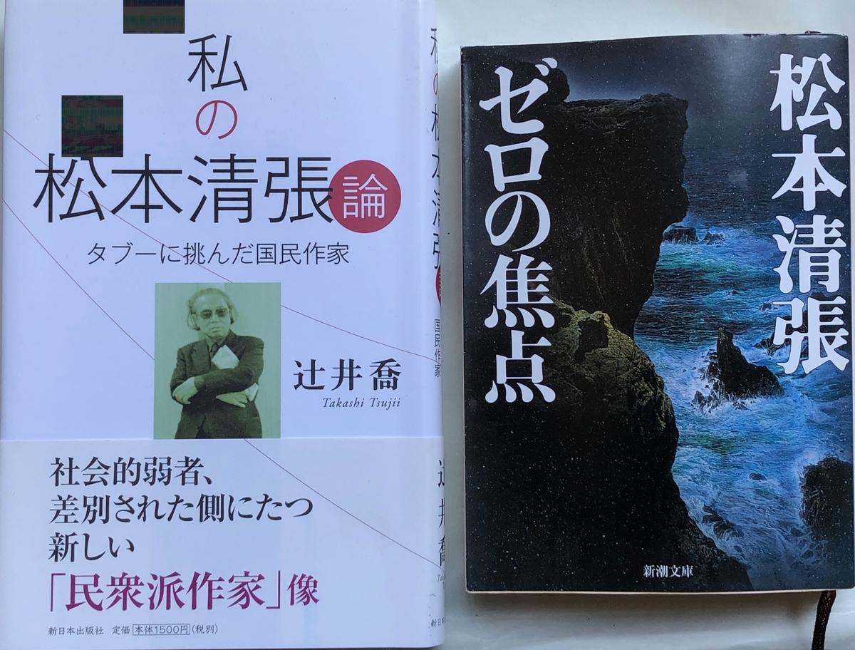 f:id:hideki-sansho:20200601130427j:plain