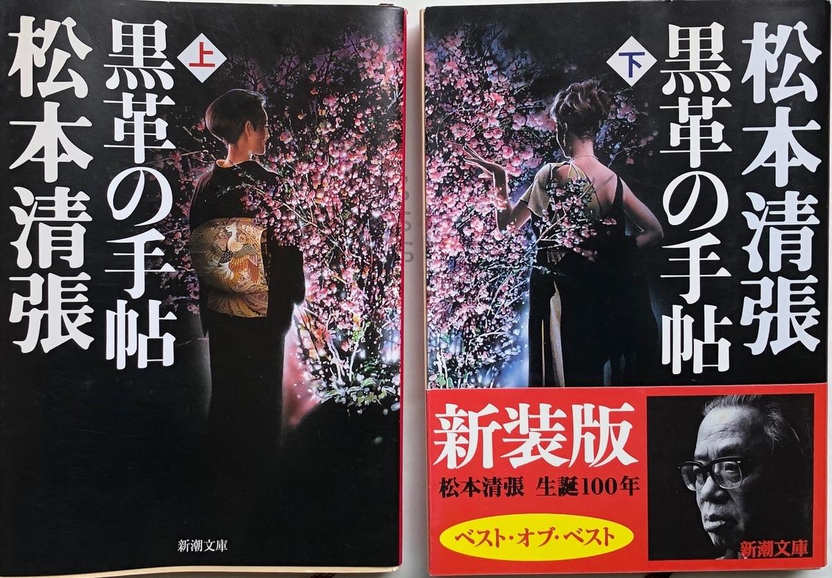 f:id:hideki-sansho:20200601130655j:plain