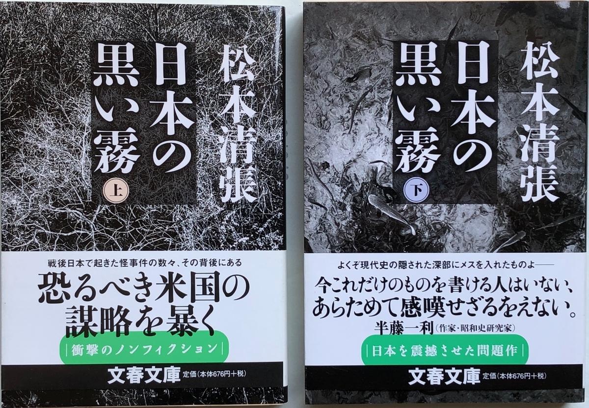 f:id:hideki-sansho:20200601131015j:plain