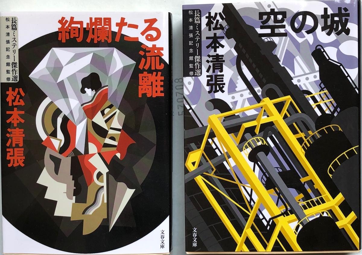 f:id:hideki-sansho:20200601131249j:plain