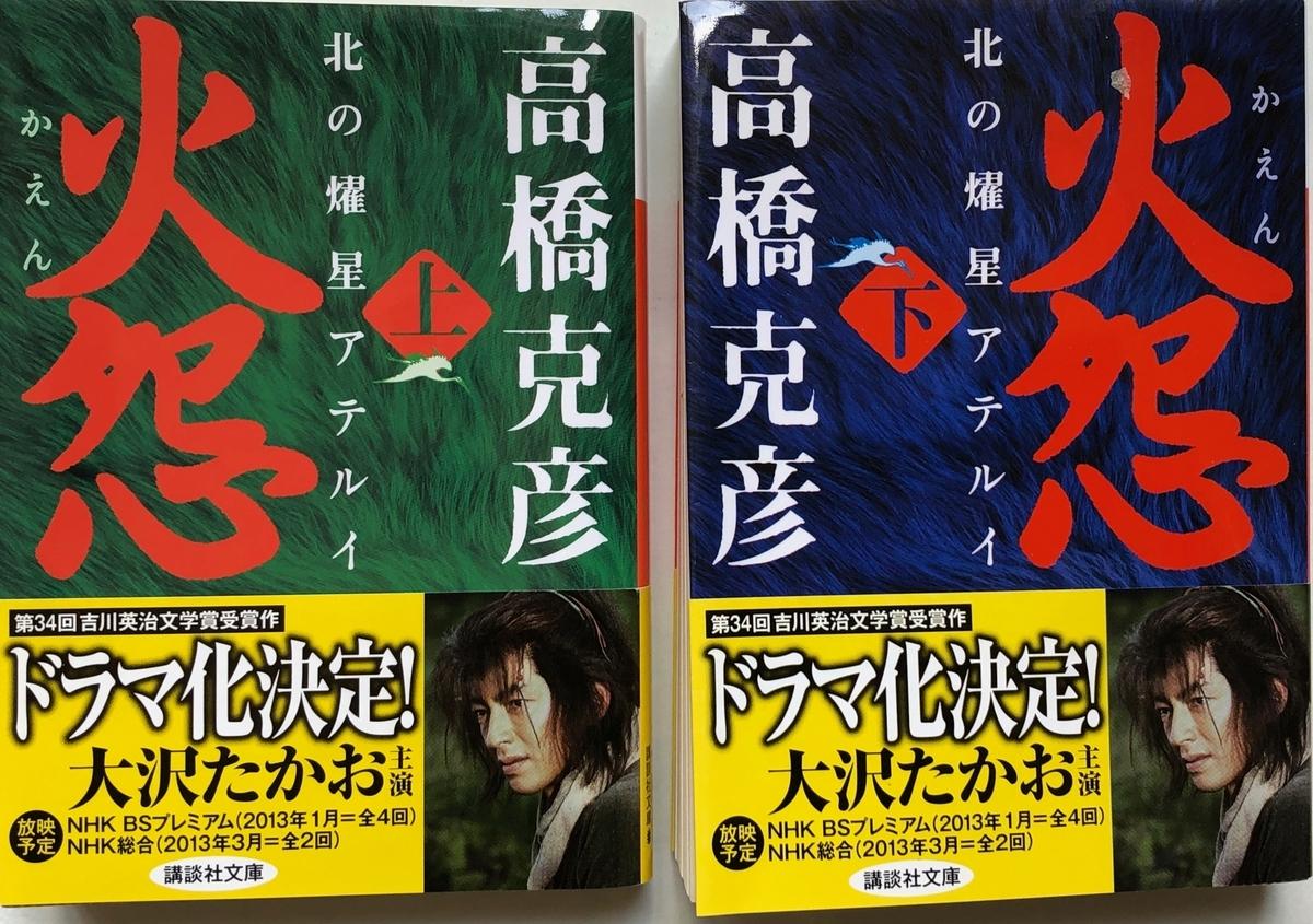 f:id:hideki-sansho:20200601131626j:plain