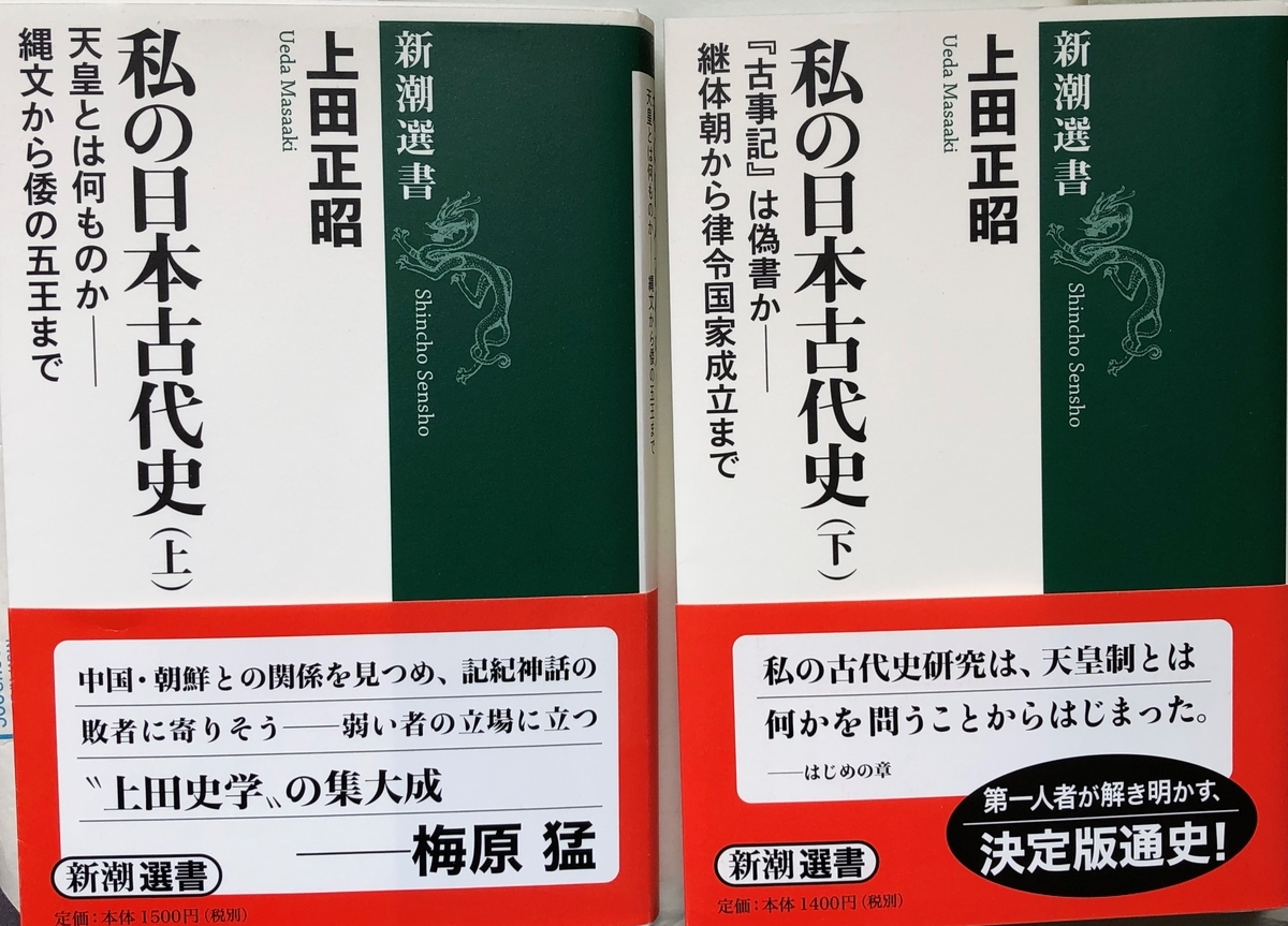 f:id:hideki-sansho:20200601132035j:plain