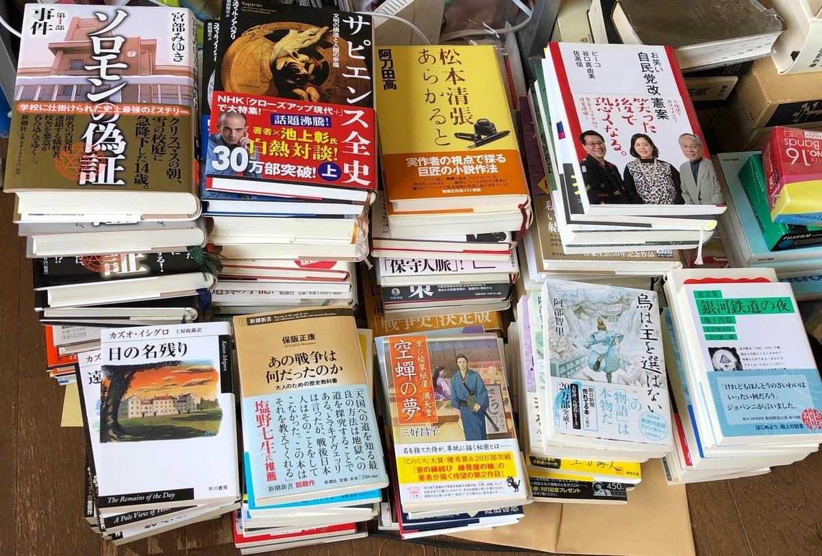 f:id:hideki-sansho:20200601133506j:plain