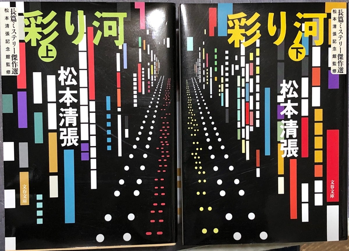 f:id:hideki-sansho:20200602193902j:plain