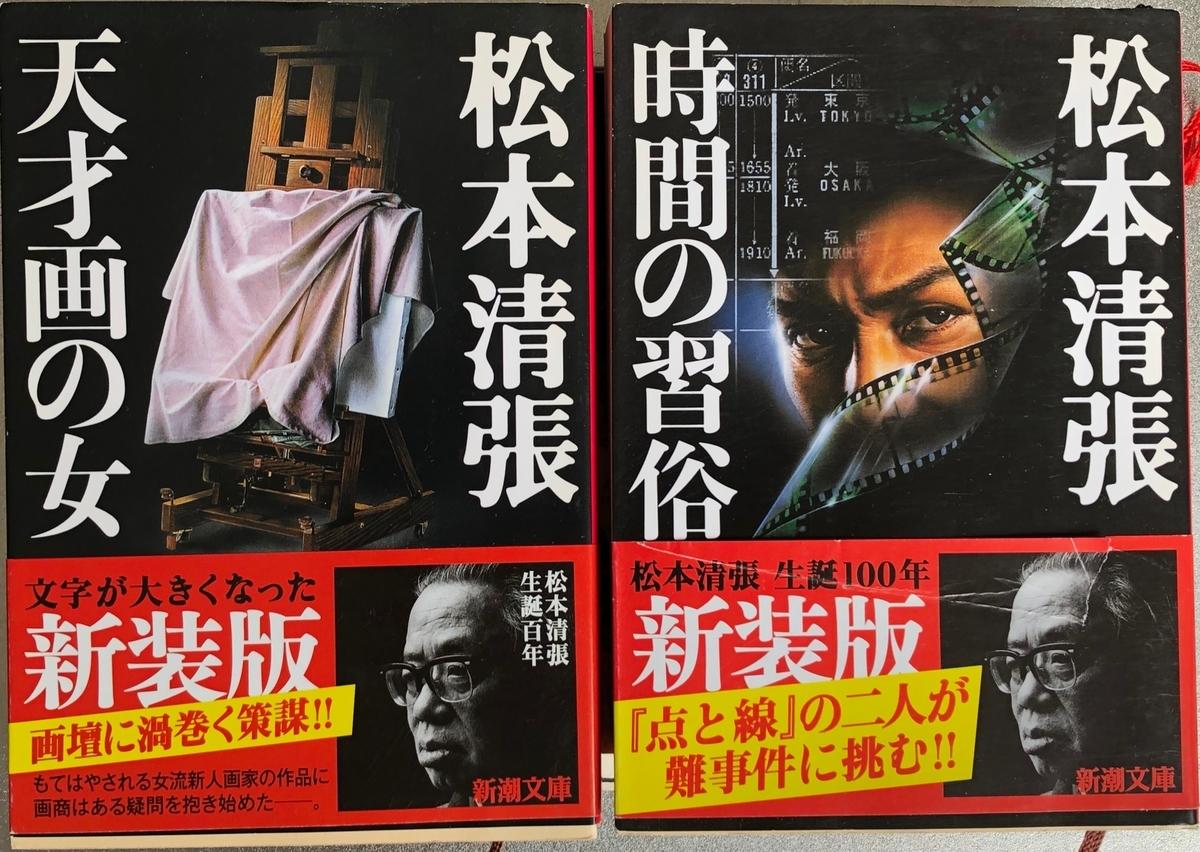 f:id:hideki-sansho:20200602194219j:plain