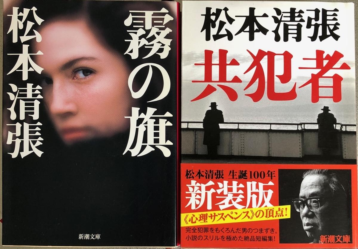 f:id:hideki-sansho:20200602194501j:plain