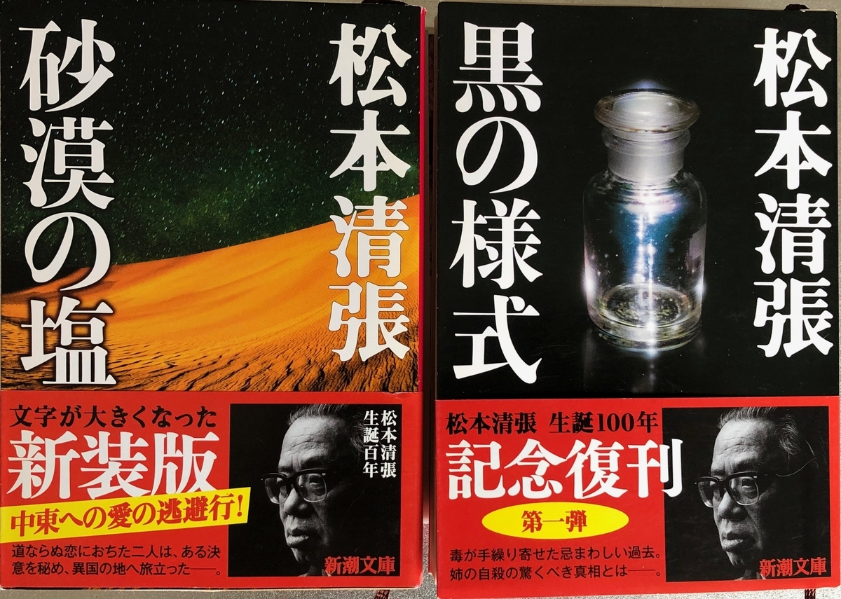 f:id:hideki-sansho:20200602194933j:plain