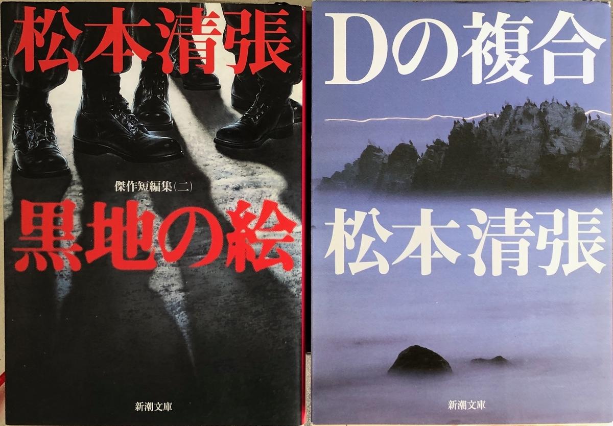 f:id:hideki-sansho:20200602195104j:plain