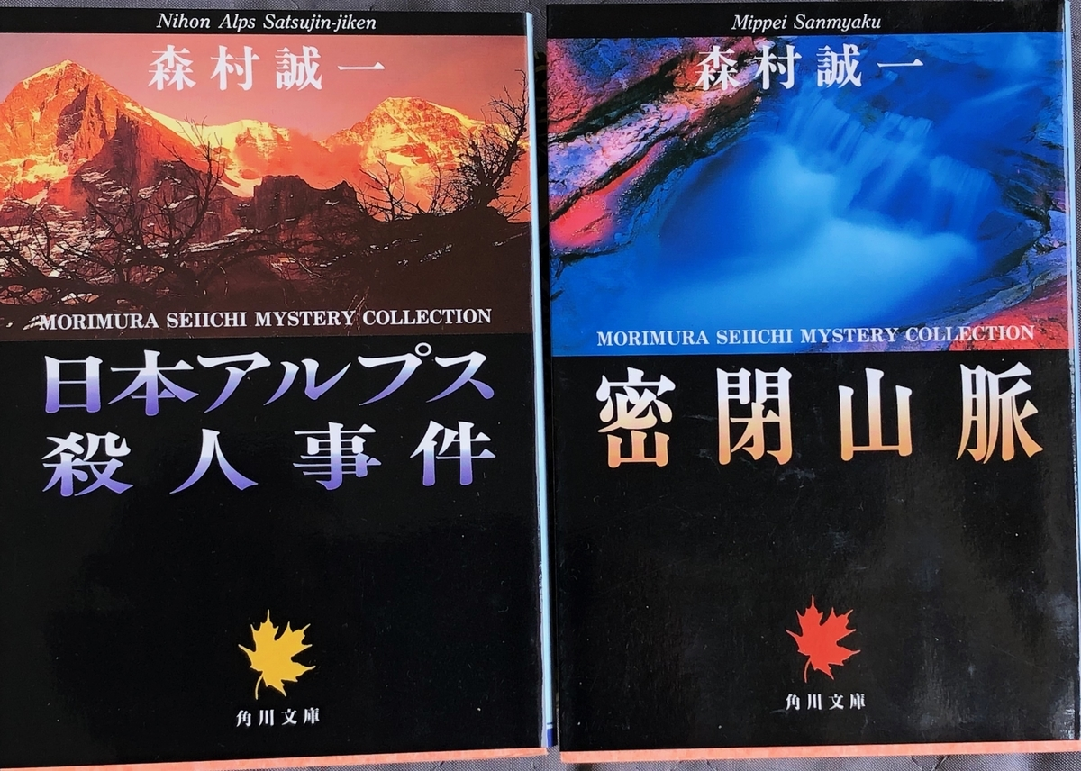 f:id:hideki-sansho:20200603141343j:plain
