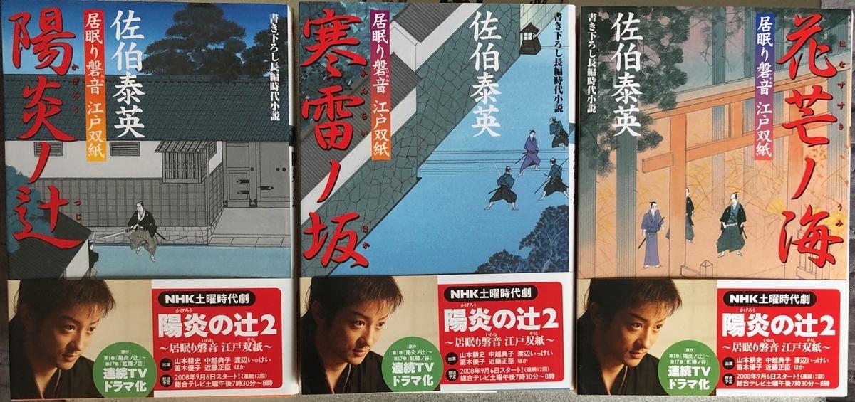 f:id:hideki-sansho:20200603154402j:plain