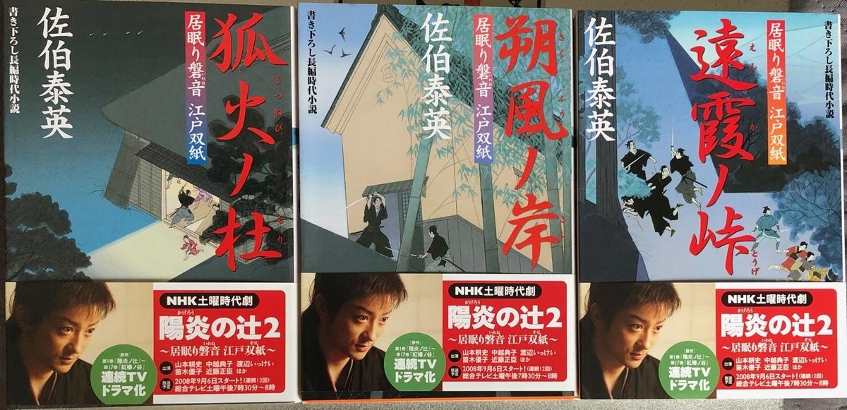 f:id:hideki-sansho:20200603154946j:plain