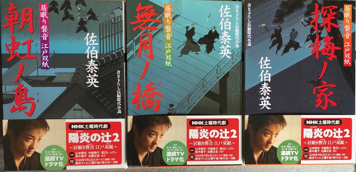 f:id:hideki-sansho:20200603155051j:plain