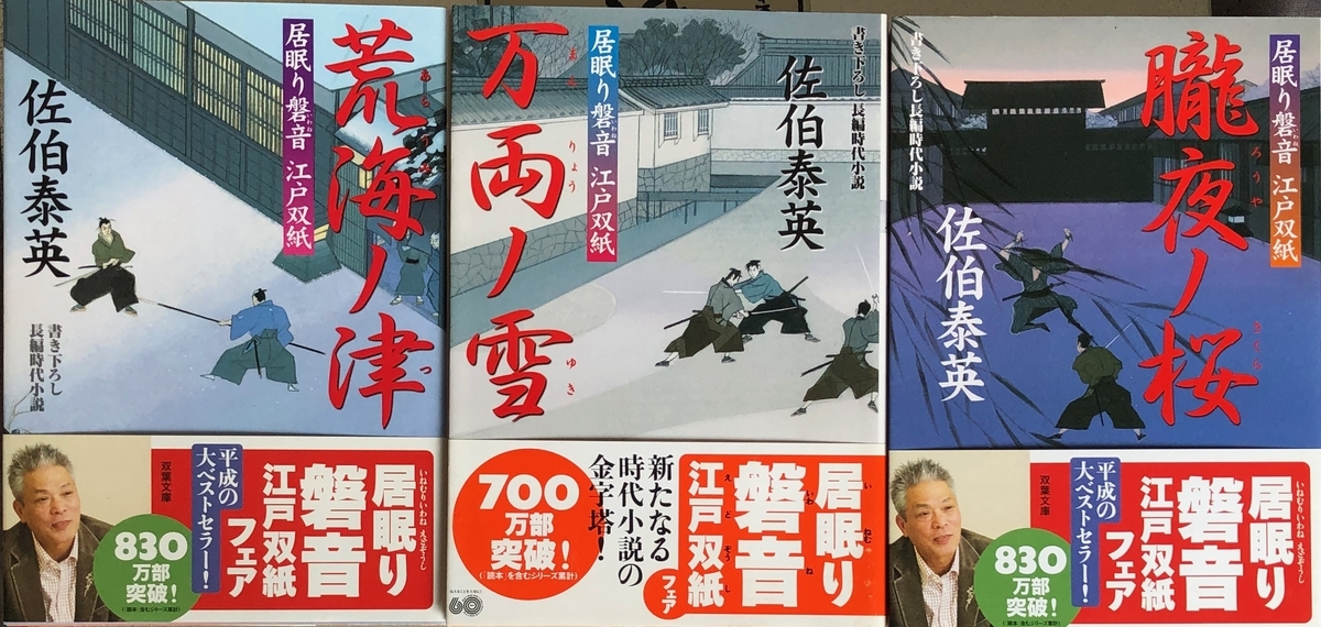 f:id:hideki-sansho:20200603160649j:plain