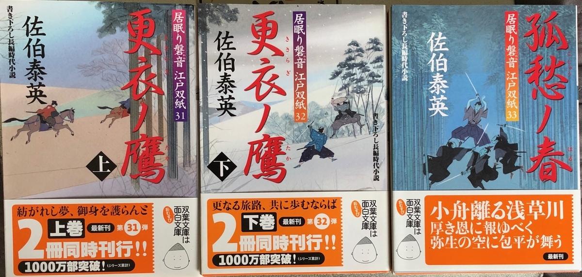 f:id:hideki-sansho:20200603161044j:plain