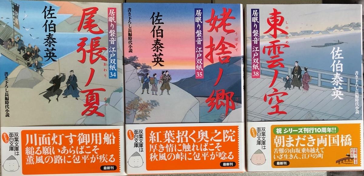 f:id:hideki-sansho:20200603161205j:plain