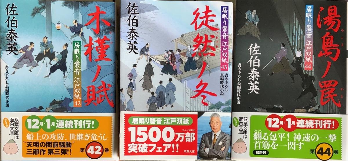 f:id:hideki-sansho:20200603161455j:plain