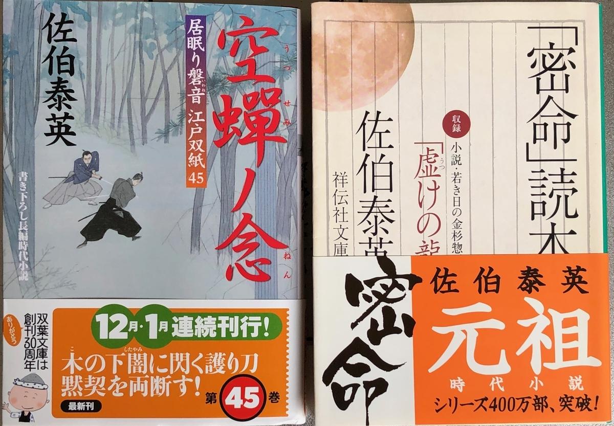 f:id:hideki-sansho:20200603161554j:plain