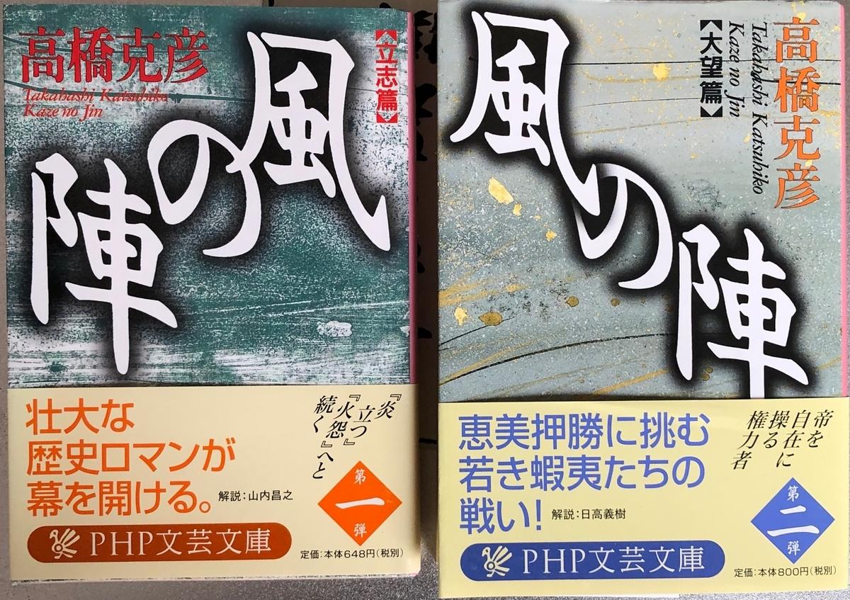 f:id:hideki-sansho:20200603161856j:plain