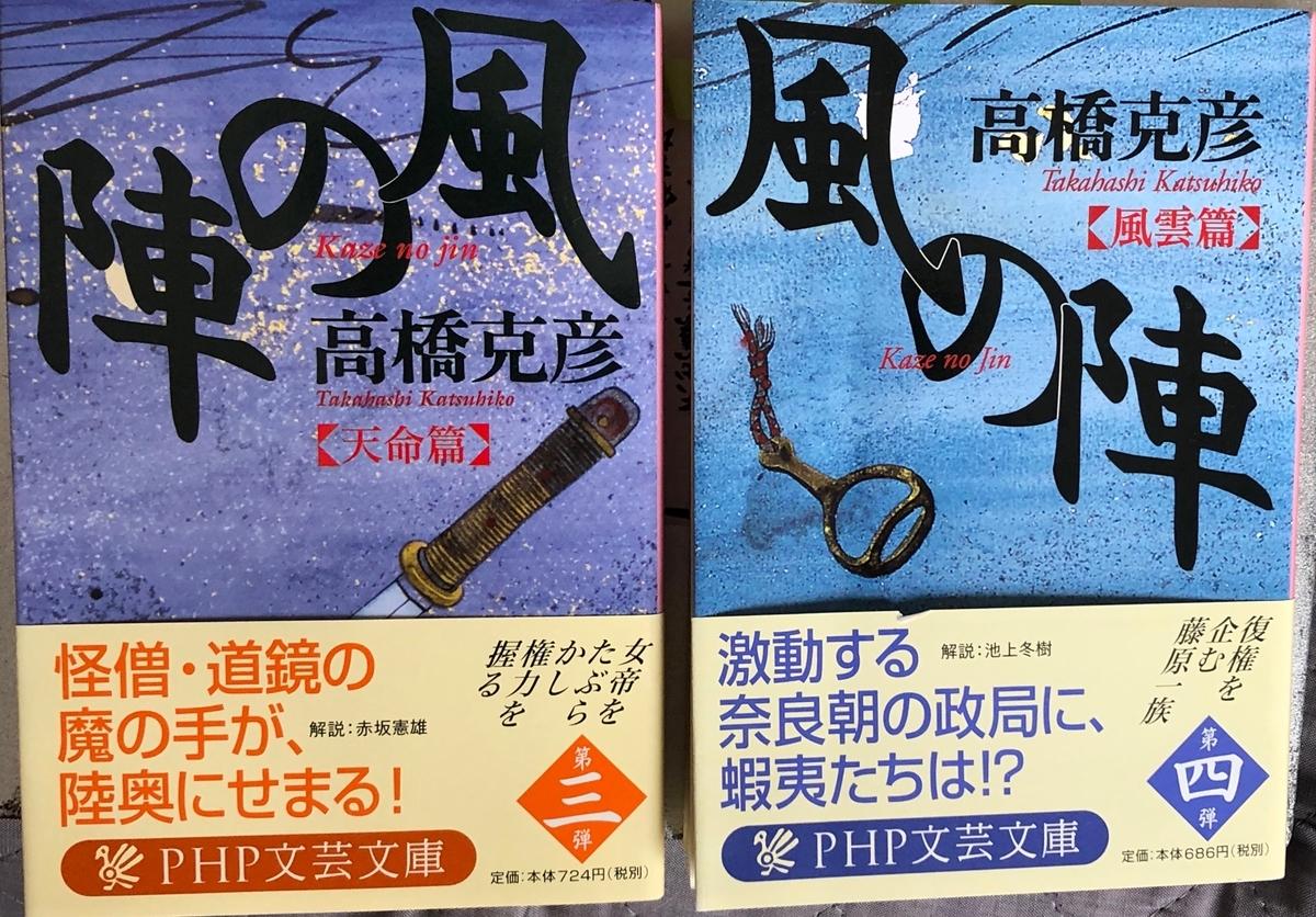 f:id:hideki-sansho:20200603162002j:plain