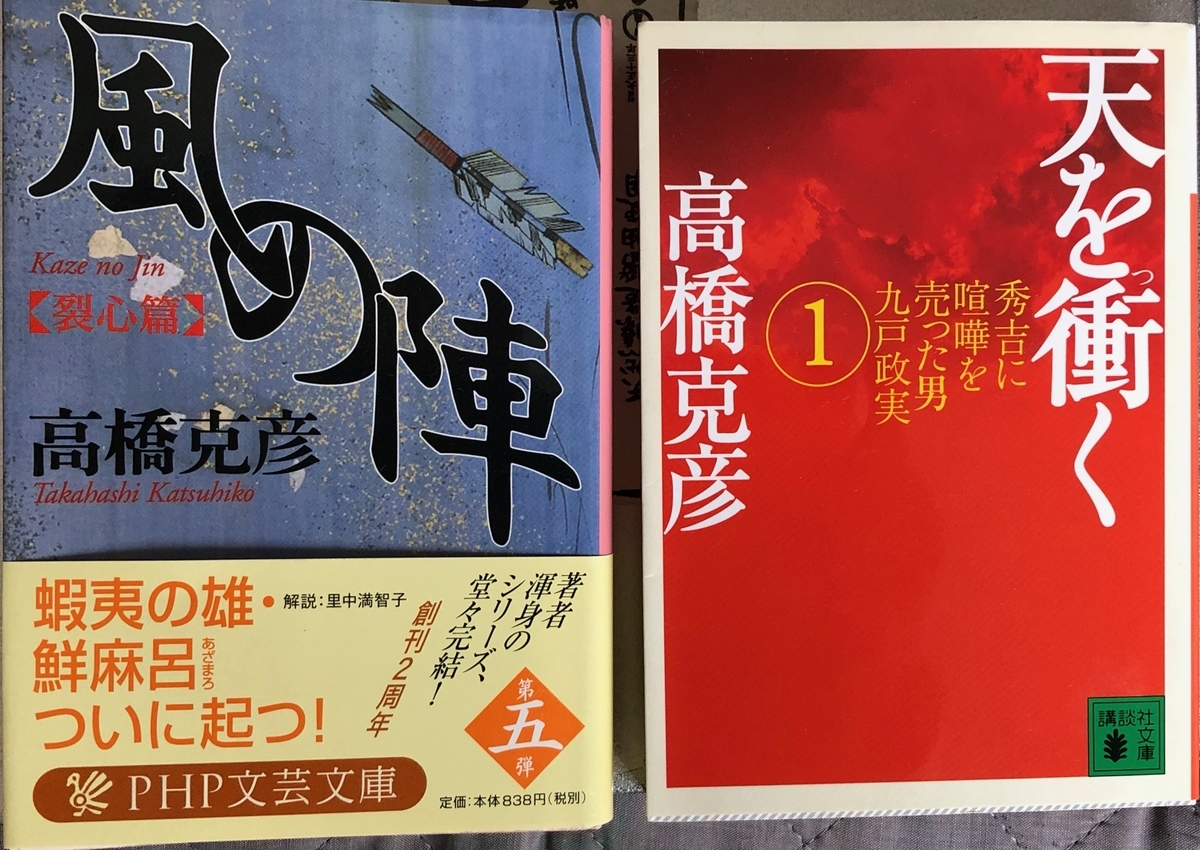 f:id:hideki-sansho:20200603162106j:plain