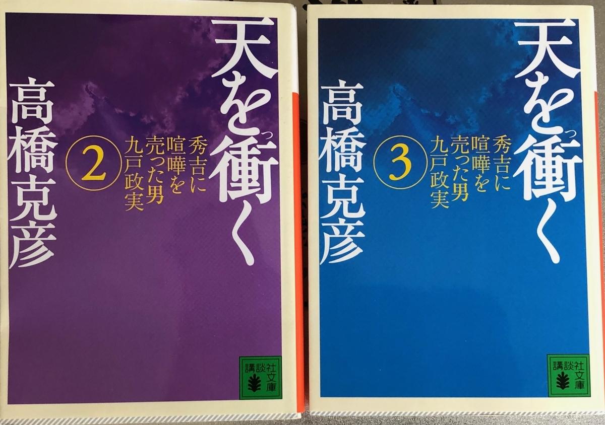 f:id:hideki-sansho:20200603162156j:plain