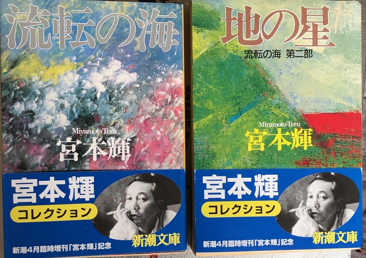 f:id:hideki-sansho:20200603193917j:plain