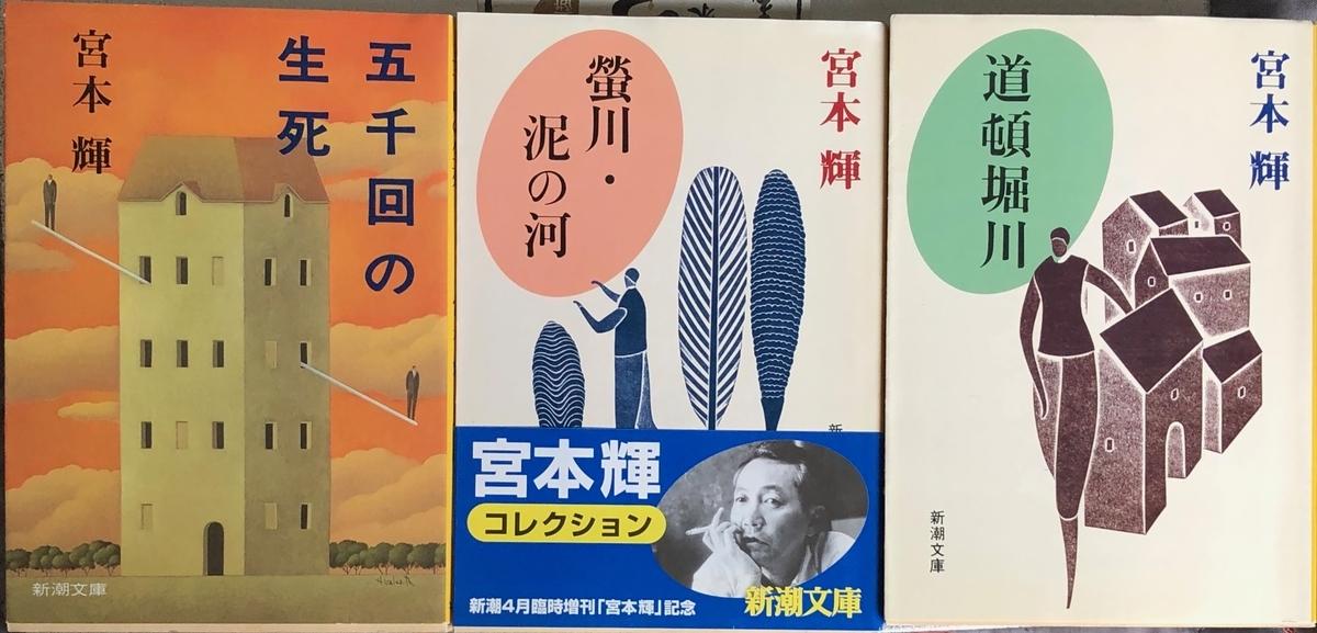 f:id:hideki-sansho:20200603194011j:plain
