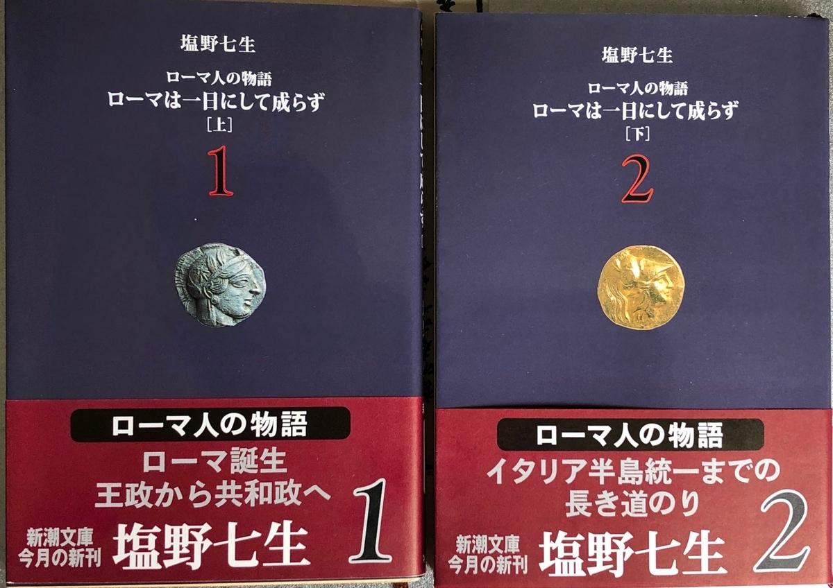 f:id:hideki-sansho:20200603194057j:plain