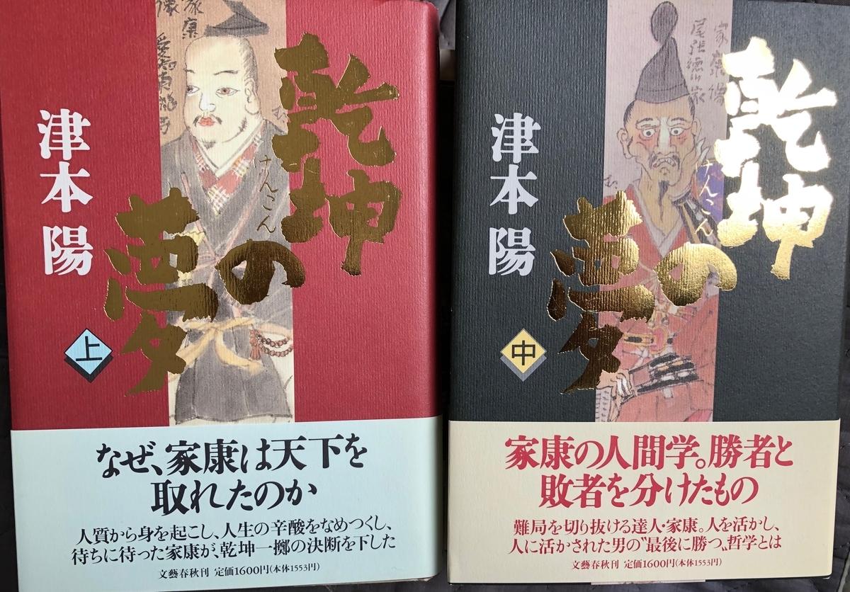 f:id:hideki-sansho:20200603194332j:plain