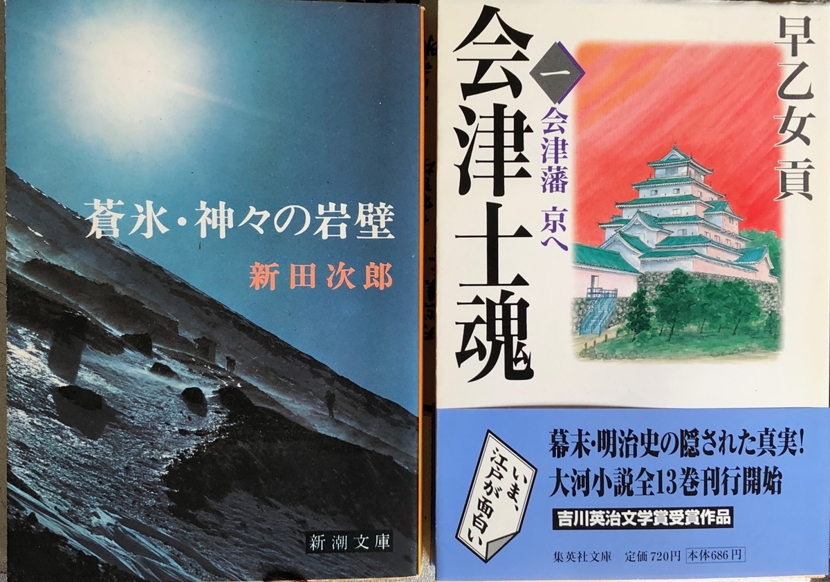 f:id:hideki-sansho:20200603194509j:plain
