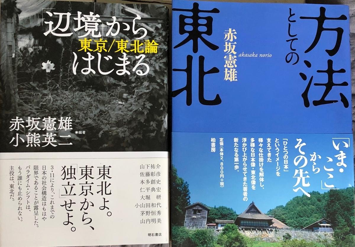 f:id:hideki-sansho:20200603194645j:plain