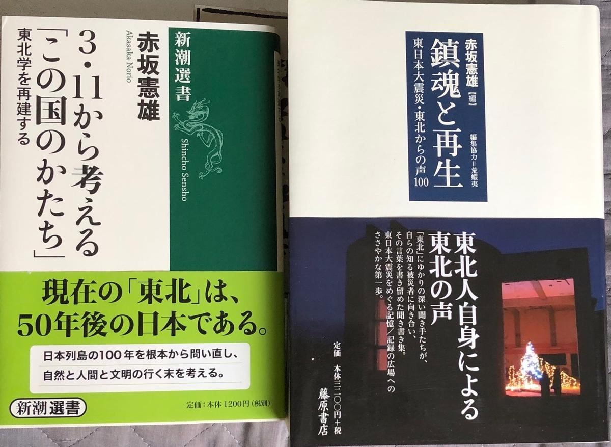 f:id:hideki-sansho:20200603194726j:plain