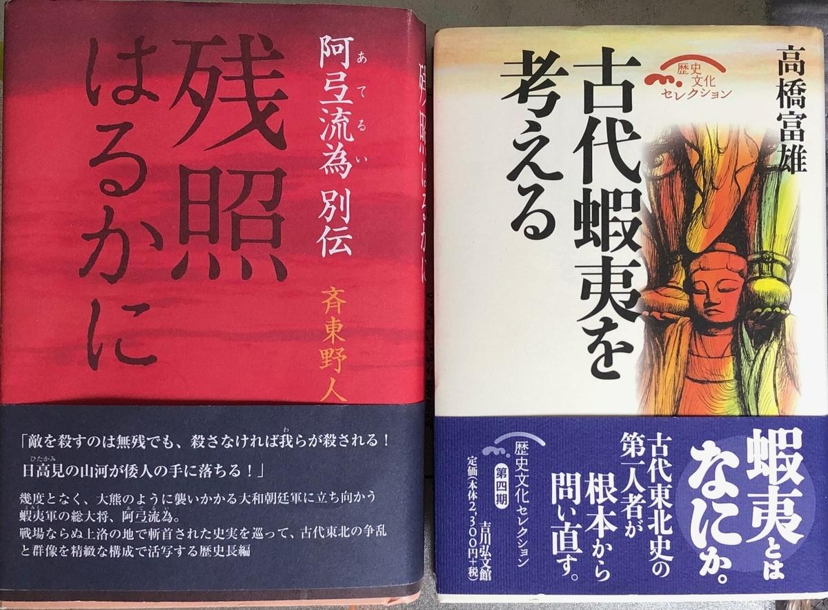 f:id:hideki-sansho:20200603194810j:plain