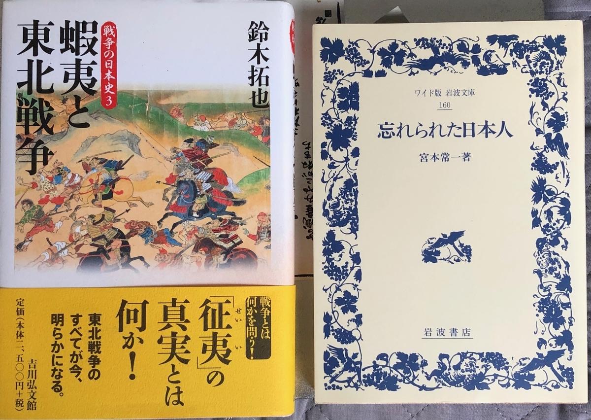 f:id:hideki-sansho:20200603194854j:plain