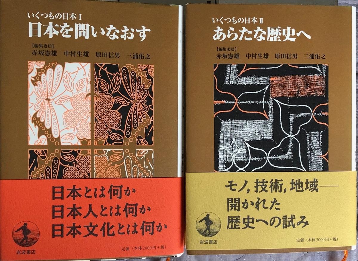 f:id:hideki-sansho:20200603194936j:plain