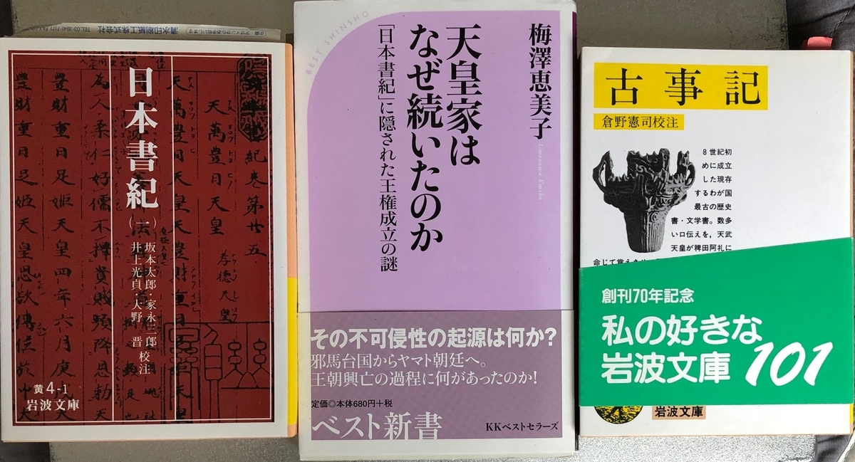 f:id:hideki-sansho:20200603195121j:plain