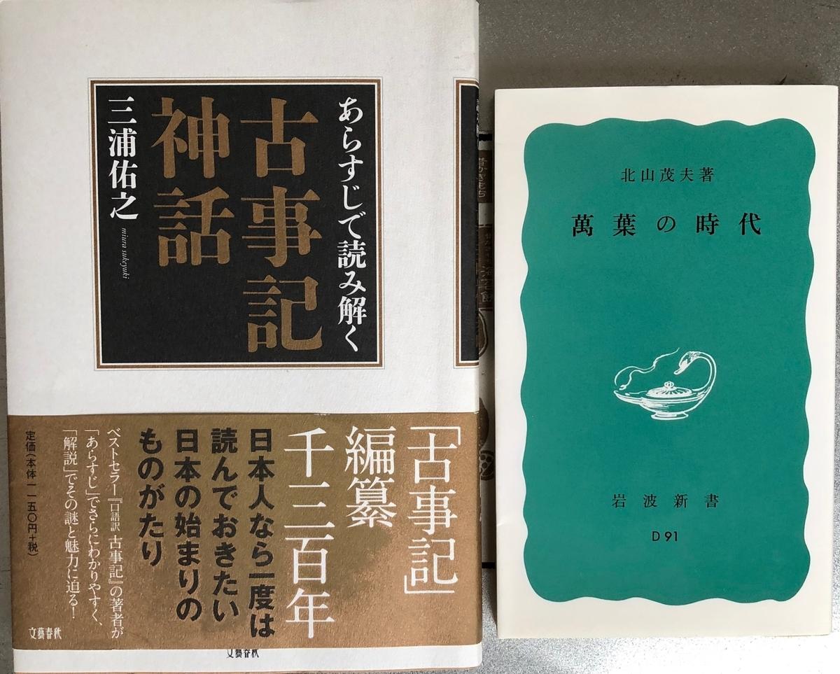 f:id:hideki-sansho:20200603195245j:plain
