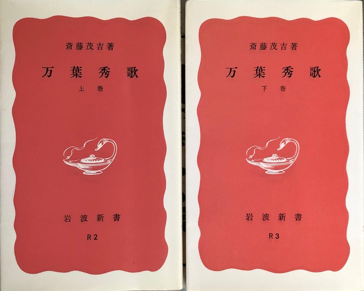 f:id:hideki-sansho:20200603195325j:plain
