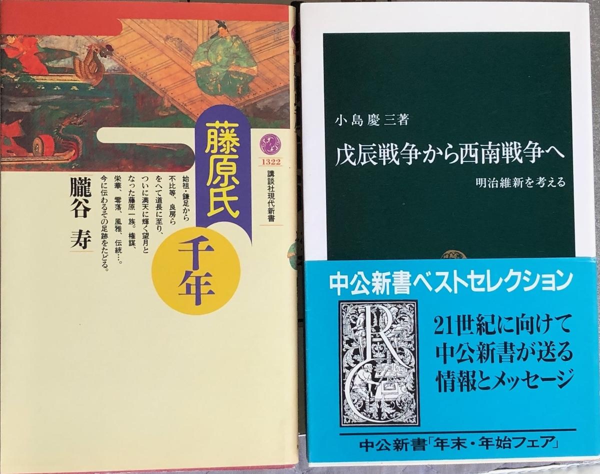 f:id:hideki-sansho:20200603195359j:plain