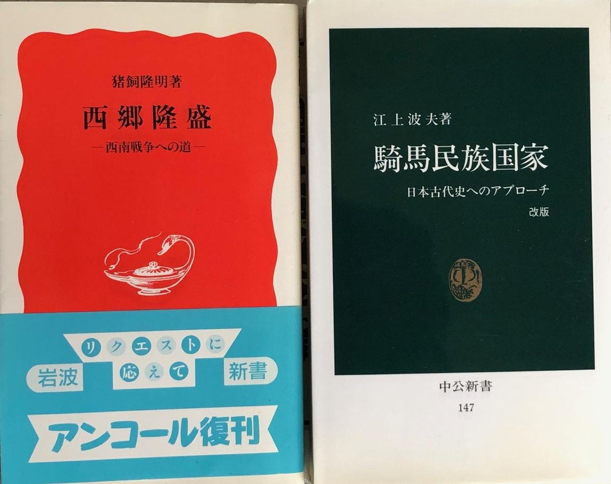 f:id:hideki-sansho:20200603195433j:plain