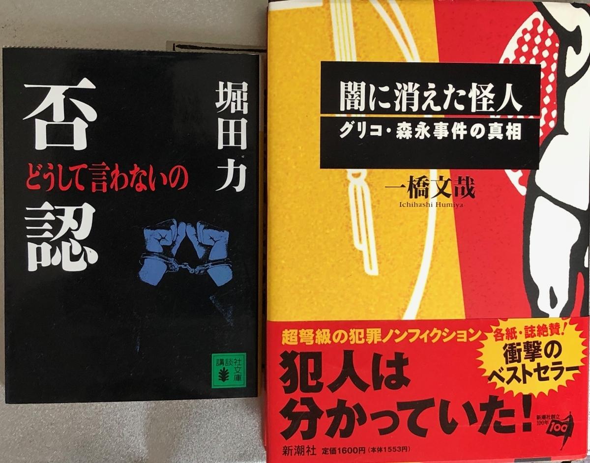 f:id:hideki-sansho:20200603195750j:plain