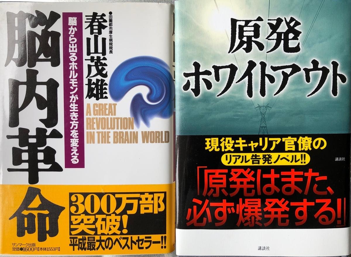 f:id:hideki-sansho:20200603200041j:plain