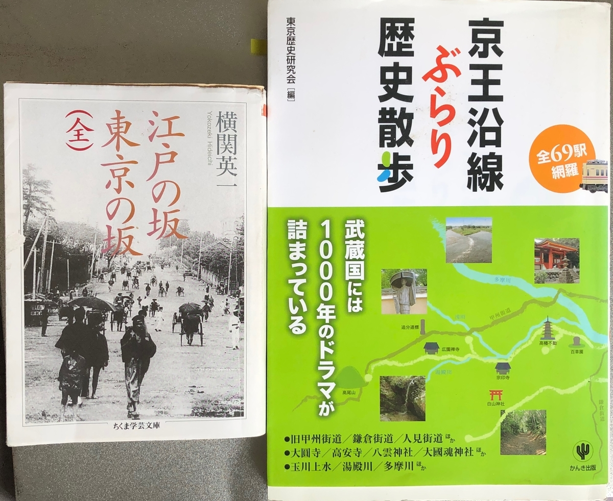 f:id:hideki-sansho:20200605091758j:plain