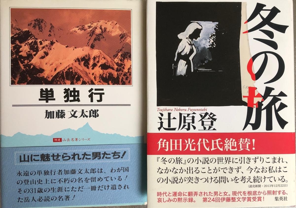 f:id:hideki-sansho:20200605091945j:plain