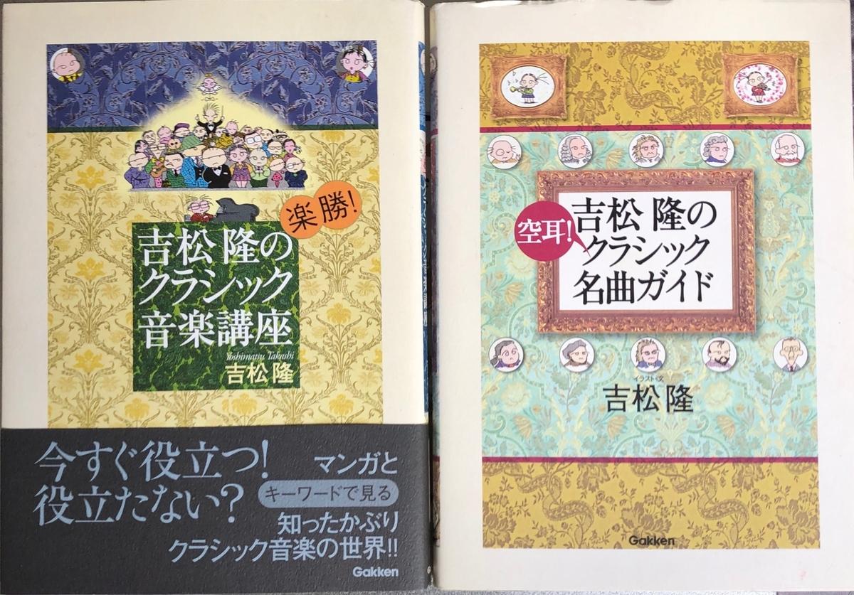 f:id:hideki-sansho:20200605101552j:plain