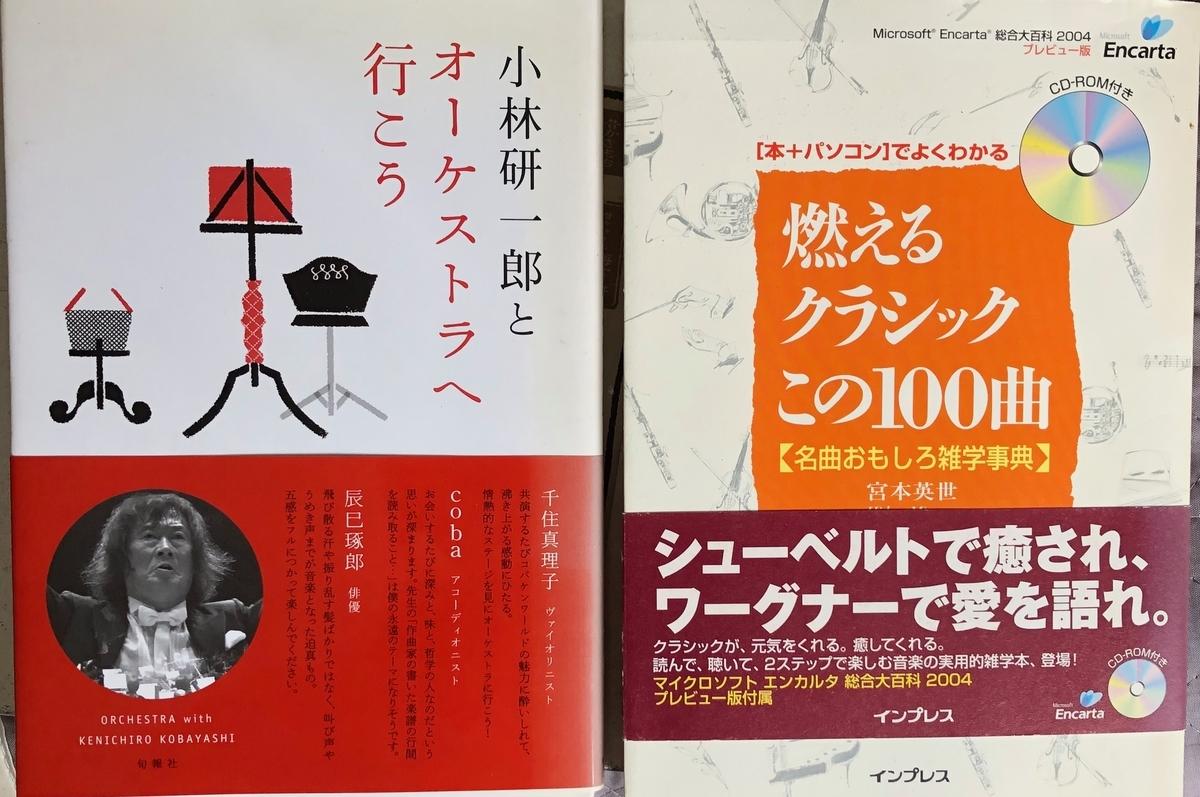 f:id:hideki-sansho:20200605102311j:plain