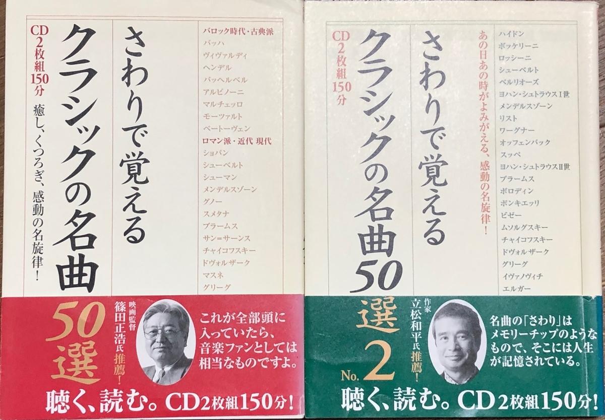f:id:hideki-sansho:20200605103924j:plain