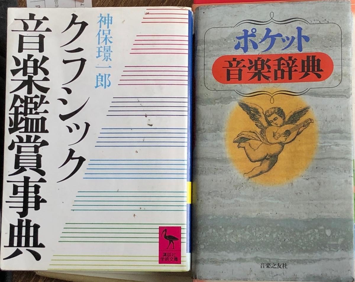 f:id:hideki-sansho:20200605104905j:plain