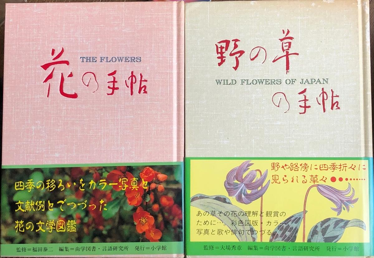f:id:hideki-sansho:20200605105137j:plain